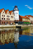 Fish village in Kaliningrad city Stock Photography
