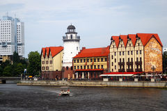 Fish village in Kaliningrad Royalty Free Stock Photos