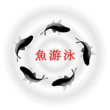 Fish in water, Chinese vector Stock Photography