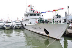 Fisheries Administration ship Stock Photography