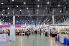 Fisheries & seafood expo Stock Images