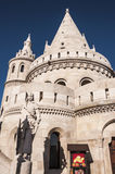 Fisherman Bastion Stock Images