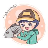 Fisherman_vector_2 royalty free illustration
