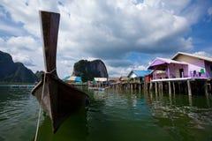 Fishermen's Village Stock Image
