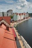 fishers Kaliningrad wioska Obrazy Royalty Free