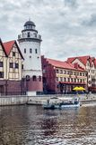 Fishers Village in Kaliningrad Royalty Free Stock Photos