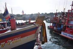 Fishery Royalty Free Stock Photos