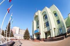 Fisheye view of the office building of the Samara city Administr. SAMARA, RUSSIA - MARCH 11, 2017: Fisheye view of the office building of the Samara city Stock Photos
