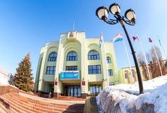 Fisheye view of the office building of the Samara city Administr. SAMARA, RUSSIA - MARCH 11, 2017: Fisheye view of the office building of the Samara city Royalty Free Stock Images