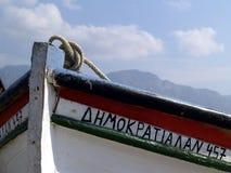 Fishing boat. Detail of greek fishing boat Royalty Free Stock Photos