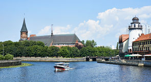 Fishing Village - ethnographic center and Cathedral. Kaliningrad Stock Photography