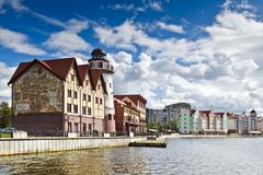 Fishing Village - ethnographic center. Kaliningrad (until 1946 Koenigsberg), Russia Royalty Free Stock Photos