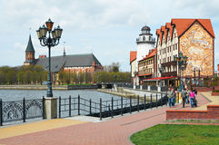 Fishing Village. Ethnographic and trade center in Kaliningrad. R Stock Photography
