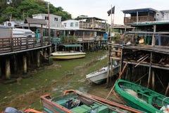 Fishing village, Hong Kong Stock Photo