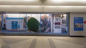 Fishtown quotidien, par Jaime Alvarez, aéroport international du terminal C Philadelphie Photographie stock libre de droits