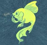 Fisk för natur för färgrik vatten- gul för djurliv för behållare för liv för illustrationdykningdjur för rev för bad för simning  Arkivfoton
