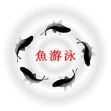Fisk i vatten, kinesisk vektor Arkivbild