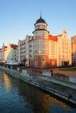 Fiskby. Kaliningrad. Ryssland royaltyfri bild