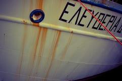 Fiskebåt på port Royaltyfria Foton