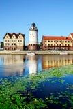 Fiskeläge - symbol av Kaliningrad (till Koenigsberg 1946) Arkivfoton