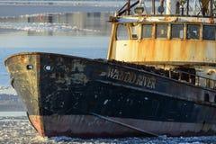 Fiskeskyttel Wando River som lämnar New Bedford Royaltyfria Foton