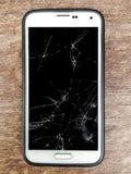 Fissures mobiles photographie stock libre de droits