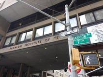 FIT del Instituto de Tecnología de la moda, New York City, los E.E.U.U. Fotos de archivo libres de regalías