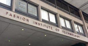 FIT del Instituto de Tecnología de la moda, New York City, los E.E.U.U. Imagen de archivo libre de regalías