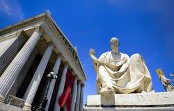 Fita da conscientização do SIDA no parlamento austríaco Imagens de Stock Royalty Free