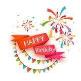 Fita vermelha com título do feliz aniversario Vetor Imagens de Stock