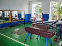 Fitnes Stock Afbeeldingen