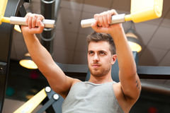 Fitness Royalty Free Stock Photo