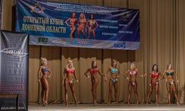 Fitness bikini championship of Donetsk region Royalty Free Stock Image