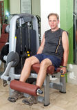 Fitness center and sporting man Stock Photo
