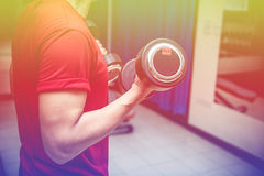 Fitness center. For a workout And muscle building Royalty Free Stock Photos