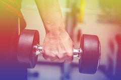 Fitness center. For a workout And muscle building Royalty Free Stock Image