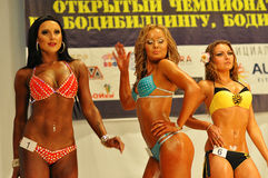 Fitness competitions Stock Image