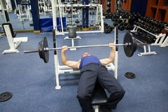 Fitness exercises,gym Stock Photography