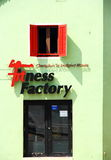 Fitness factory advertizement. Fitness factory advertizing brand on the wall Stock Photography