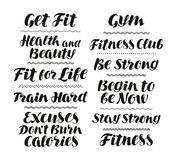 Fitness, gym, sport concept. Handwritten text, motivation. Lettering, calligraphy vector illustration Royalty Free Stock Photography