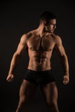 Fitness model Royalty Free Stock Photography
