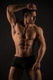 Fitness model Stock Photo