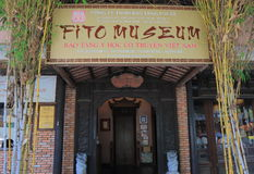 FITO Museum of Traditional Vietnamese Medicine Ho chi Minh City Vietnam Royalty Free Stock Photography