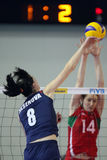 FIVB WOMEN'S VOLLEYBALL CHAMPIONSHIP - BELARUS Stock Photo