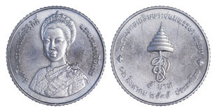Five Baht coin Thai year BE 2535 1992. Commemorating the 60th birthday of Queen Sirikit Obverse Stock Images