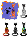 Five cats with combined pattern Stock Photo