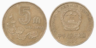 Five Chinese Yuan coin. Closeup on white background Stock Image
