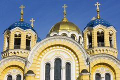 Five domes orthodox cathedral. In Kiev, Ukraine Stock Images