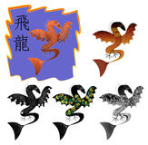 Five dragons with a combined pattern Stock Photos