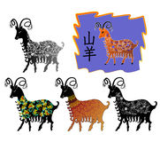Five goats with combined pattern Royalty Free Stock Photo